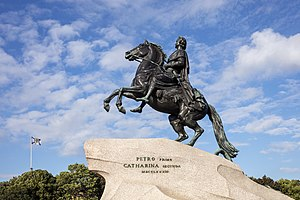 Étienne Maurice Falconet - His most famous artwork, the equestrian statue of Peter the Great in Saint Petersburg, Russia