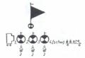 Radfahr-Abteilung 1 (Wehrmacht) 1.png