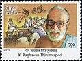 Raghavan Thirumulpad 2019 stamp of India.jpg