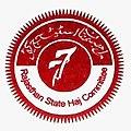 Raj haj committee logo .jpg