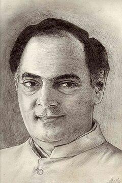 Rajiv-Sapta