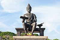 Ram Khamhaeng the Great (I).jpg