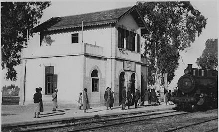 Original Ramla station building, circa 1930 Ramleh Station circa 1930.jpeg