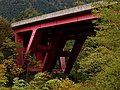 Red Bridge Girder - panoramio.jpg