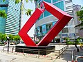 Red Square Sculpture at Far Eastern Department Kaohsiung Store Plaza 20140508.jpg