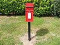 Rendham Postbox - geograph.org.uk - 1406600.jpg