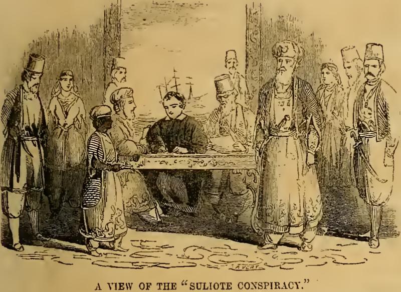 "File:Representation of the ""Suliote Conspiracy,"" in Barnum's American Museum, New York City.tiff"