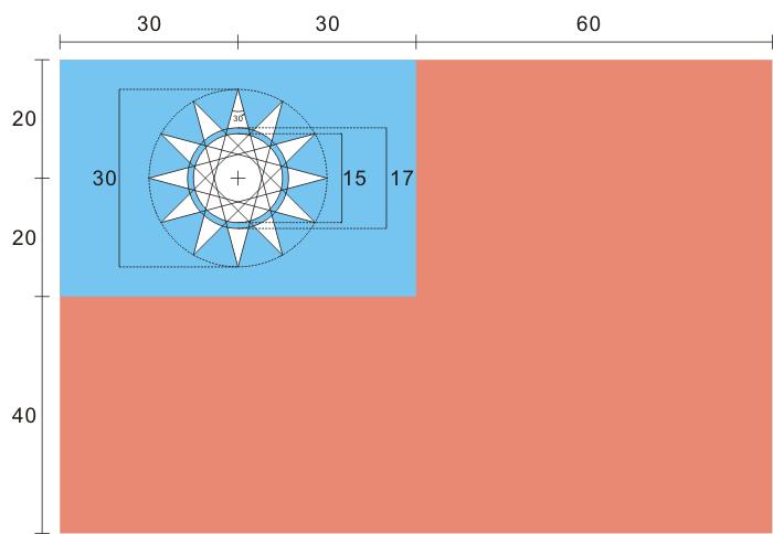 Republic of China(Taiwan) sheet