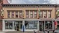 Rhode's Bakery, Victoria, British Columbia, Canada 14.jpg