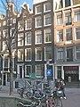 RijksmonumentMatahariAmsterdam.jpg