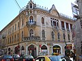 Rimanóczy-palota, Nagyvárad 052.jpg