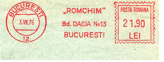 Romania stamp type FA6.jpg