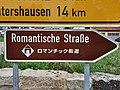 Romantische Straße - japanisch.jpg