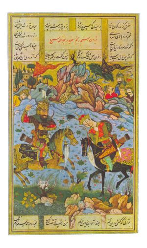 Rostam - Rostam kills Esfandyar. Medieval Persian miniature