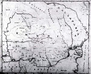 Name of Romania - The first map of Romania (Greek: Rumunia) published in Geograficon tis Rumunias, Leipzig, 1816. Author: Dimitrie Daniil Philippide