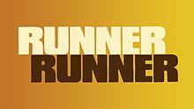 Runner Runner.jpg