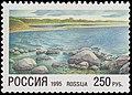 Russia stamp 1995 № 203.jpg