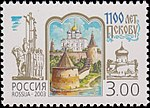 Russia stamp 2003 № 860.jpg