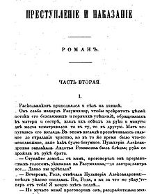 Russian Gazette 1866.jpg