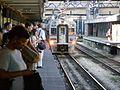 SShore at Van Buren St Station.JPG