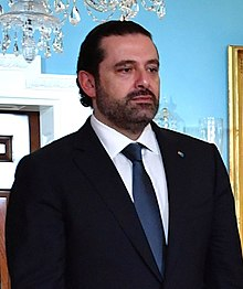Saad Hariri in Washington - 2017 - (35376275923).jpg
