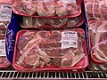 Sabor Tropical Supermarket - Carne.jpg