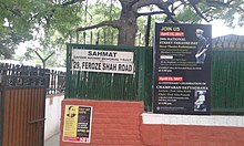 Safdar Hashmi memorial, new delhi.jpg
