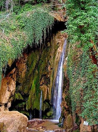 Çal - Image: Sakizcilar Waterfalls 1 Cal Denizli Turkey