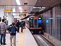 Sakuragawa station, Hansin04.JPG