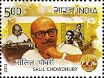 Salil Chowdhury 2013 stamp of India.jpg