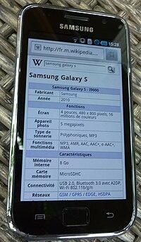 Samsung i9000 galaxy s.jpeg
