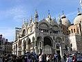 San Marco, 30100 Venice, Italy - panoramio (628).jpg