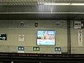 Sapporo Nanboku platform.jpg
