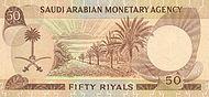 SaudiArabiaP14a-50Riyals-(1966)-donatedth b.jpg