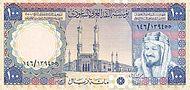 SaudiArabiaP20-100Riyals-(1976)-donatedth f.jpg