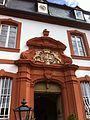 Schloss Münchweiler Saarland bei Wadern Portal.JPG