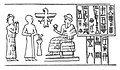 Seal of Shulgi, with worshipper and seated deity.jpg