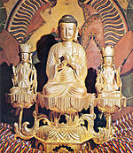 Seated Gilt-bronze Bhaisajyaguru Triad of Yeongtapsa temple in Dangjin, Korea.jpg