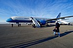 Secretary Kerry Heads to His Aircraft at Tbisili International Airport Before Flying to Hanoi (31426066194).jpg