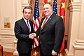 Secretary Pompeo Shakes Hands With Chinese State Councilor and Foreign Minister Wang (41583832974).jpg