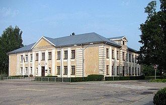 Seda, Latvia - Image: Seda škola