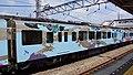 Seibu 4000 series 52 Seats of Happiness car 2 4109 Bushi Station 20160806.jpg
