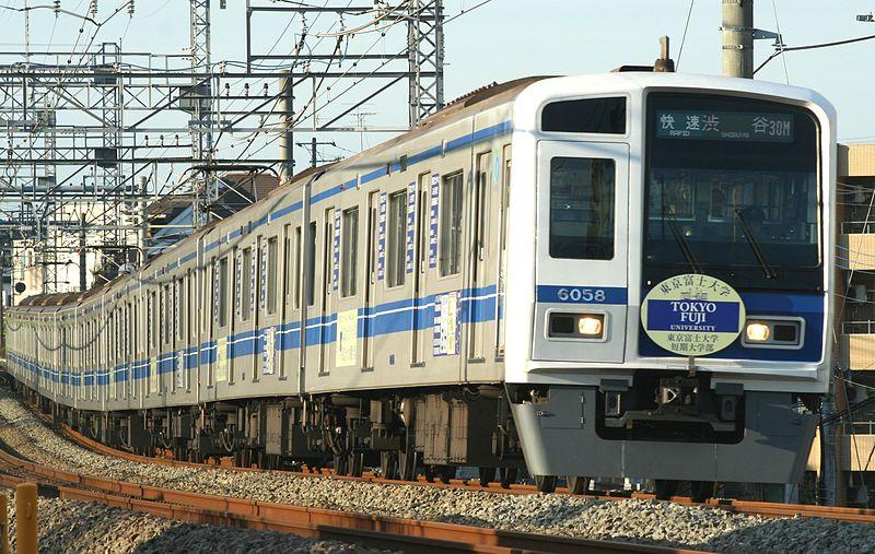 File:Seibu 6058.jpg