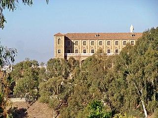 Seminario de Málaga 2.jpg