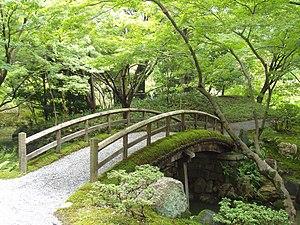 Sentō Imperial Palace - Image: Sento Imperial Palace bridge