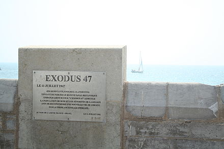Commemorative plaque at Exodus 1947 launch site in Sete, France Sete memorial Exodus 47.JPG