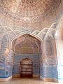 Shah Jahan Mosque6.jpg