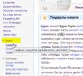 ShareLinks-kkwiki.png