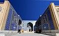 Sheikh Lotf Allah 3D.jpg