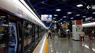 Hongshuwan South station - Line 9 platform